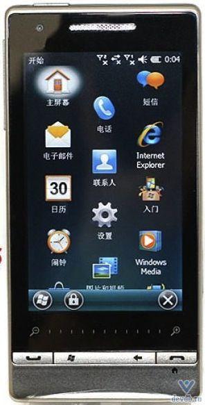 Htc С Windows Mobile 6.5 На Android
